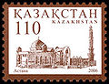 Stamp of Kazakhstan 560.jpg