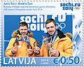 Stamp of Latvia 2014 Juris and Andris Šics.jpg