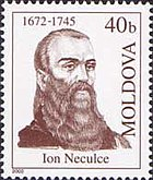 Stamp of Moldova md439.jpg