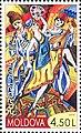 Stamp of Moldova md550.jpg