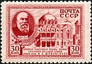 Stamp of USSR 0796.jpg
