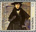 Stamp of Ukraine s1398.jpg