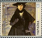 Stamp of Ukraine s1398.jpg
