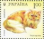 Stamp of Ukraine s925.jpg