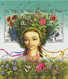 Stamps Ukrainian flowers.jpg
