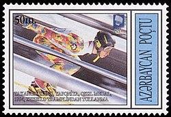 Stamps of Azerbaijan, 1995-299.jpg