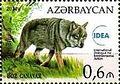 Stamps of Azerbaijan, 2014-1155.jpg