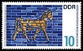 Stamps of Germany (DDR) 1966, MiNr 1229.jpg