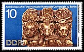 Stamps of Germany (DDR) 1970, MiNr 1584.jpg