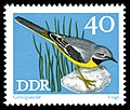 Stamps of Germany (DDR) 1973, MiNr 1840.jpg