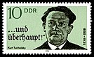 Stamps of Germany (DDR) 1990, MiNr 3321.jpg