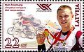 Stamps of Latvia, 2008-27.jpg