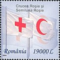 Stamps of Romania, 2004-103.jpg