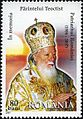 Stamps of Romania, 2007-066.jpg