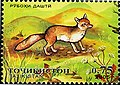 Stamps of Tajikistan, 027-05.jpg