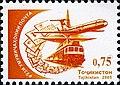 Stamps of Tajikistan, 041-05.jpg