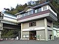 Station building, Hokuhoku-oshima Station.jpg