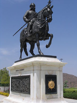 Rana (title) - Image: Statue of Maharana Pratap of Mewar, commemorating the Battle of Haldighati, City Palace, Udaipur