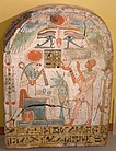Жрец преподносит благовония богу Ра-Атуму-Хорахте. XX династия. Около 900 г. до н. э. Луврский музей.