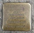 Stolperstein Spreestr 1 Schnellerstr Otto Dunkel.JPG