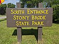 StonyBrookStatePark2020SouthEntranceSign.jpg