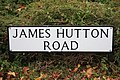 Street sign in the Kings Buildings complex in Edinburgh to the memory of James Hutton.jpg