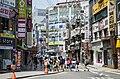 Streets of Haeundae.jpg