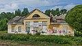 Stroganovo railway station asv2018-07.jpg
