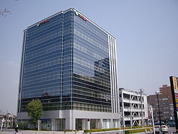 Sugi Pharmacy headquarters.2008.jpg