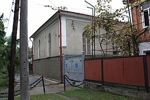 Religion in Abkhazia - Synagogue in Sukhumi.