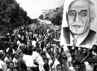 United States foreign policy in the Middle East - Supporters of Mohammed Mosaddeq in 1952