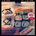 Sushi Express sushi take-out box NTD40 20120603.jpg