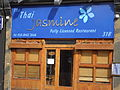 Sutton, Surrey London Jasmine Thai restaurant High Street.JPG
