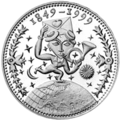 Swiss-Commemorative-Coin-1999a-CHF-20-obverse.png