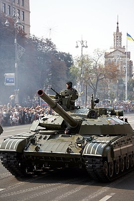 T-64 tanks of the Ukrainian Army