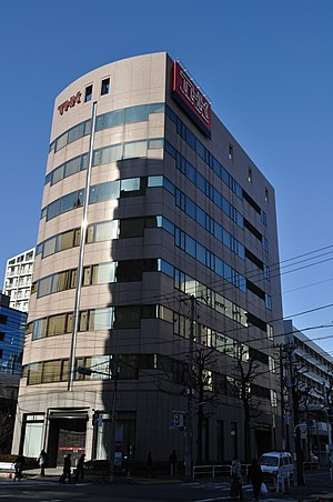 THK HQ Building.JPG