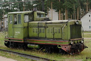 Kambarka Engineering Works - TU4 (1961–1972)