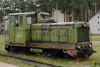 Kambarka Engineering Works - TU4 (1961–1972)