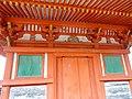 Tahoto Pagoda, Miyajim - DSC02455.JPG