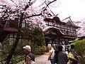 Takato Joushi Park3.jpg