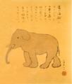 TakehisaYumeji-1913-Aoi Umi Koe.png