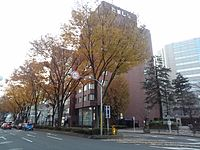 Tama Shinkin Bank head office.jpg