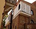 Tbilisi Bath Quater Muslim Balcony.jpg