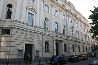 Tbilisi State Conservatoire - Tbilisi State Conservatoire building