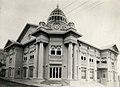 Teatro Yagüez (1930) - Mayagüez Puerto Rico.jpg