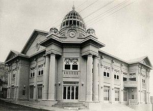 Teatro Yagüez -  A view of the Yagüez Theater from 1930.