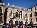 Teatro italia.JPG