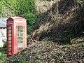 Telephone box, East Pennard - geograph.org.uk - 1702593.jpg