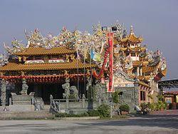 Tow Boo Kong Temple in Raja Uda