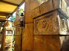 Templo Del Fuego Viquipèdia Lenciclopèdia Lliure